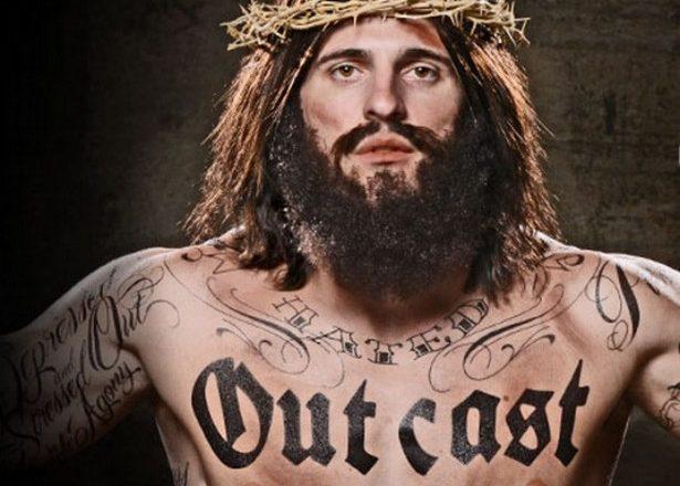Jésus avait-il un tatouage? Que Dit la Bible sur le tatouage?
